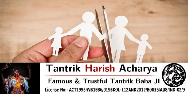Stop Divorce by Use of Vashikaran Mantra Bengali Tantrik in punjab